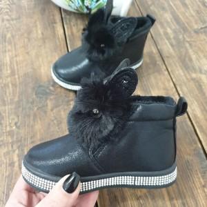 Sneakers Lucia cu urechi negre