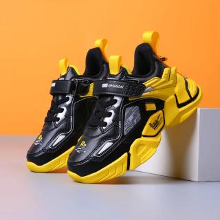 Adidasi Lexie yellow